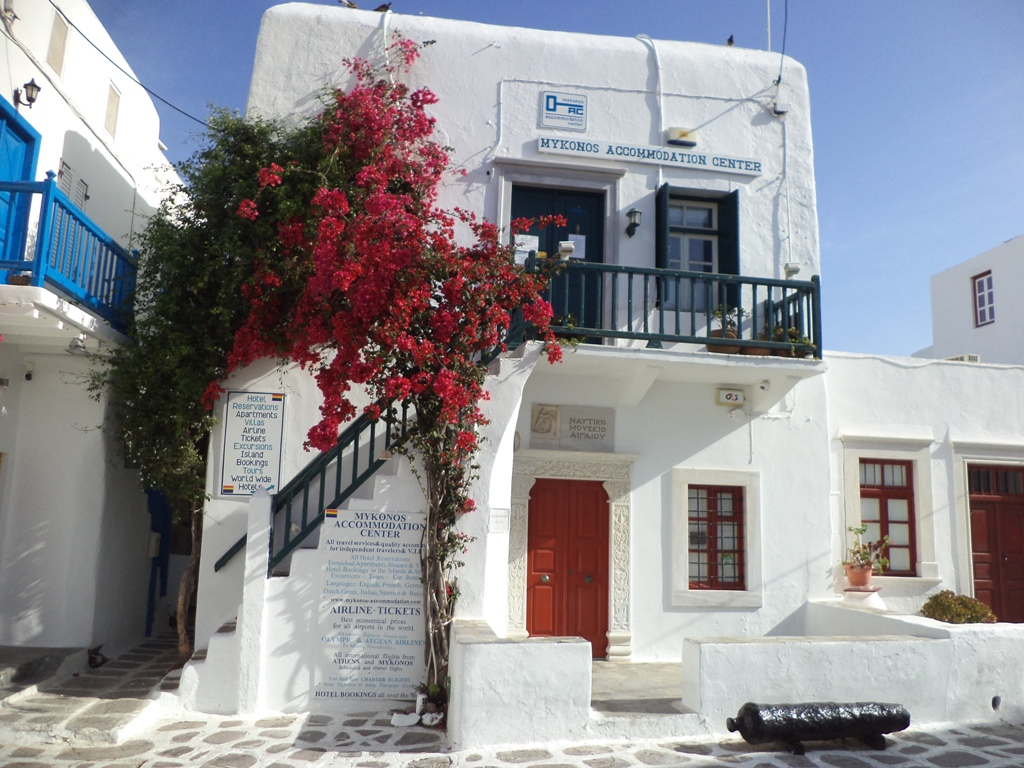 building with the Mykonos Accommodation Center agency