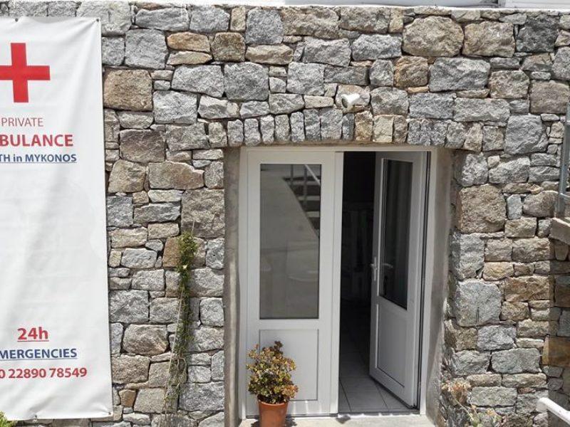 Emergency Clinic / Mykonos Trauma Care